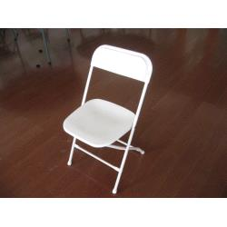 Where to find CHAIR, KID SIZE  WHITE in Flint