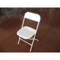 Where to rent CHAIR, KID SIZE  WHITE in Burton MI